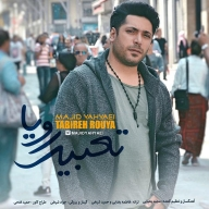 Download Majid Yahyaei's new song called Tabire Rouya