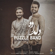 Download Puzzle Band's new song called Deldade