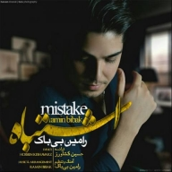 Download  Ramin Bibak 's new song called  Eshtebah