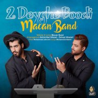 Download Macan Band's new song called 2 Deyghe Boodi