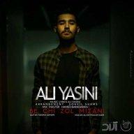 Download  Ali Yasini's new song called Be Chi Zol Mizani
