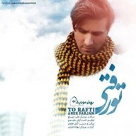Download Amir Farjam's new song called  To Rafti