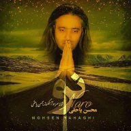 Download Mohsen Yahaghi's new song called Naro