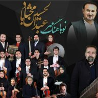گروه «نوبانگ مهر» در جشنواره فجر روی صحنه میرود