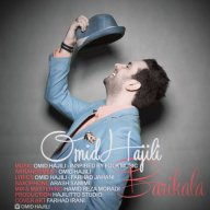 Download Omid Hajili 's new song called Barikala