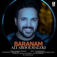 Download Ali Abdolmaleki's new song called Baranam