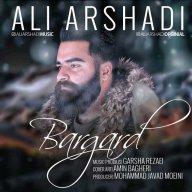 Download Ali Arshadi's new song called Bargard