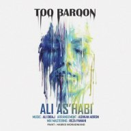 Download Ali Ashabi's new song called  Too Baroon