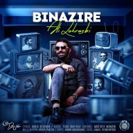 Download Ali Lohrasbi 's new song called Binazire