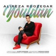 Download Alireza Roozegar's new song called Yuldan
