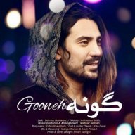 Download AmirAbbas Golab's new song called Gooneh