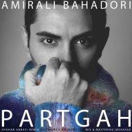 Download Amirali Bahadori's new song called Partgah (Shahab Abbasi Remix)