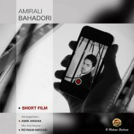 Download Amirali Bahadori 's new song called Filme Kootah