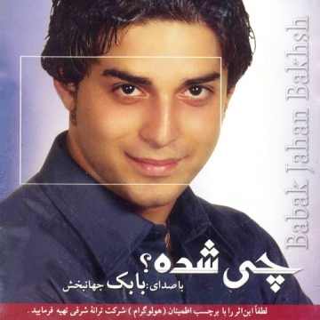 Download Babak Jahanbakhsh's new album called Chi Shodeh