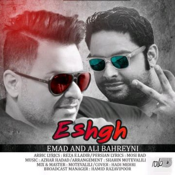 Download Emad & Ali Bahreini's new song called Eshgh