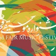انتشار جدول اجراهای سیوسومین جشنواره موسیقی فجر