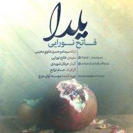 Download Fateh Nooraee's new song called Yalda