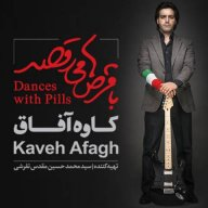 Download Kave Afagh's new song called Khooneh