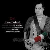 Download Kaveh Afagh 's new song called  Del