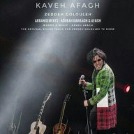 Download Kaveh Afagh's new song called  Zeddeh Golouleh