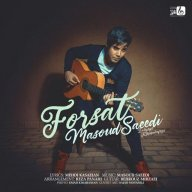 Download Masoud Saeedi's new song called Forsat