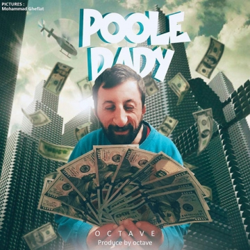 Download Octave's new song called Poole Daddy