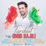 Download Omid Hajili 's new song called  Tardast
