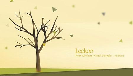 نخستین آلبوم گروه لیکو منتشر شد