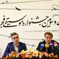 برگزاری پنجمین شب جشنواره موسیقی فجر به یاد جانباختگان نفتکش سانچی