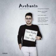 Download Arshavin's new song called  Samte Negahet