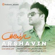 Download Arshavin's new song called Saz Mokhalef