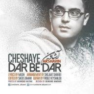 Download Arshavin's new song called Cheshaye Dar Be Dara