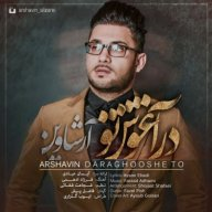 Download Arshavin's new song called Dar Aghooshe To