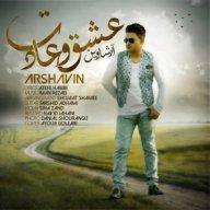Download Arshavin's new song called Eshgho Adat