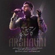 Download Arshavin's new song called  Kash Betoni