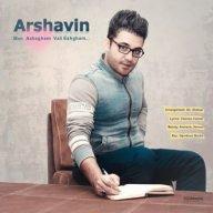 Download Arshavin 's new song called Man Ashegham Vali Eshgham