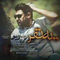 Download Arshavin's new song called Ye Nafar