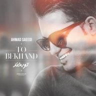 Download Ahmad Saeedi's new song called To Bekhand