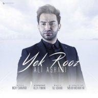 Download Ali Ashabi 's new song called Yek Rooz