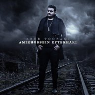 Download Amir Hossein Eftekhari's new song called Abre Toofani