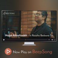 Download Hojat Ashrafzadeh's new song called In Roozha Bedone To