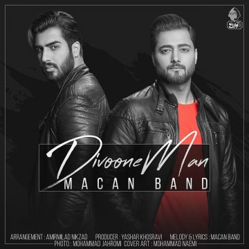 Download Macan Band's new song called Divoone Man