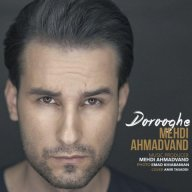 Download Mehdi Ahmadvand 's new song called Dorooghe