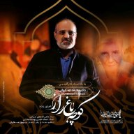 Download Mohammad Esfahani's new song called Kooche Baghe Raaz (Live)