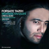 Download Mohsen Yahaghi 's new song called Forsate Tazeh