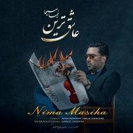 Download Nima Masiha's new song called Ashegh Tarin