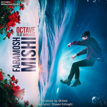 Download Octave's new song called Faramoosh Mishi