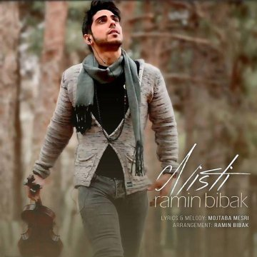 Download Ramin Bibak's new song called Nisti