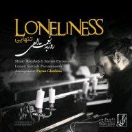Download Roozbeh Nematollahi's new song called Tanhaie