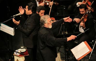 گرامیداشت یاد افشین یداللهی در کنسرت ارکستر ملی